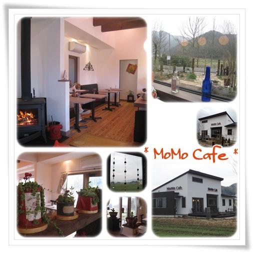 MoMoCafe2.jpg