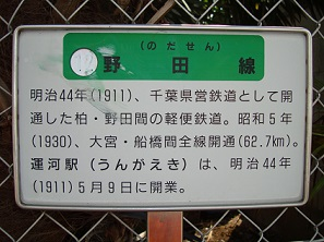 2010_0727_095058-DSC01525.jpg