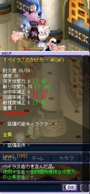 111011_3.jpg