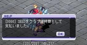 111030_2.jpg