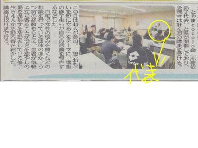 snap_nagomicyaya_201112219834.jpg