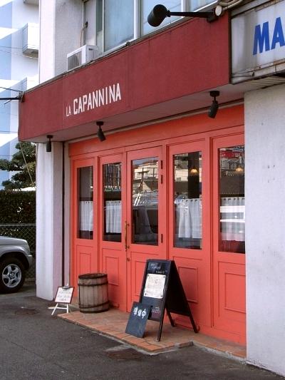 カパンニーナ 店