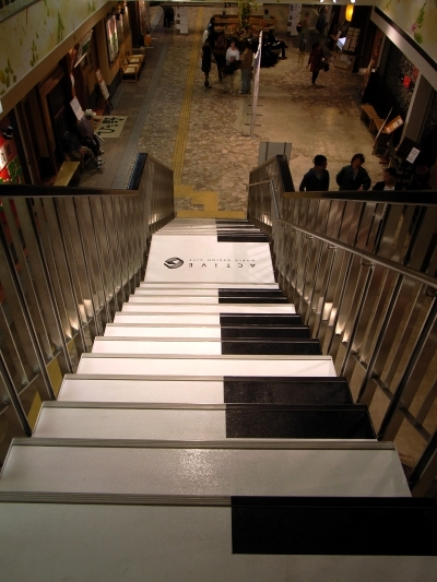 ニュートンサーカス アクティブG 階段
