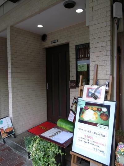 ケララの風Ⅱ 店
