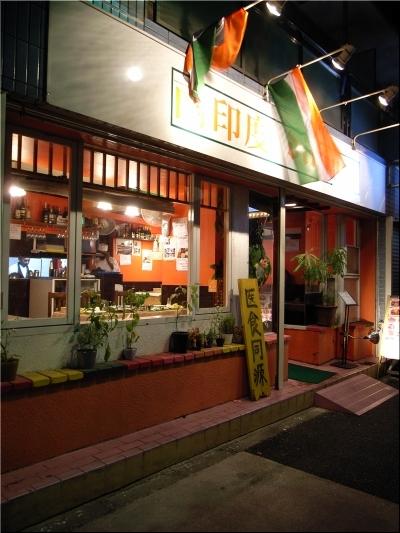 ポンディバワン 店