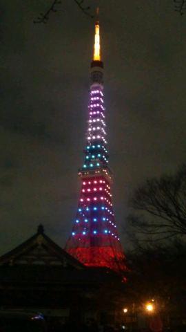 嵐東京タワー