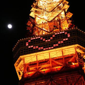 ハート東京タワー