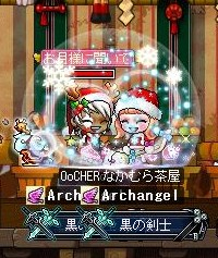 Maple131221_024408.jpg