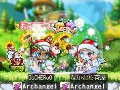 Maple131221_025325.jpg