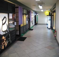 地下鑑定室