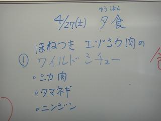 DSC02637.jpg