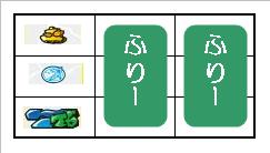 青七狙いDDT2