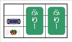 BAR狙いDDT4