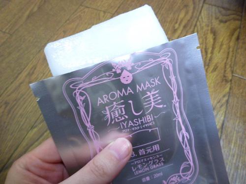 aroma-01_20120330213942.jpg