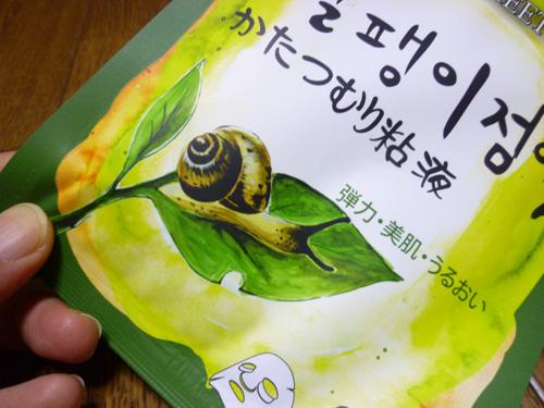 snail-02_20120404221822.jpg