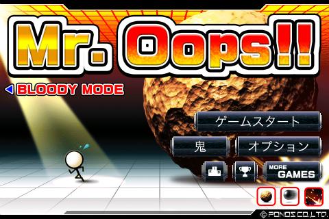 Mr_Oops01