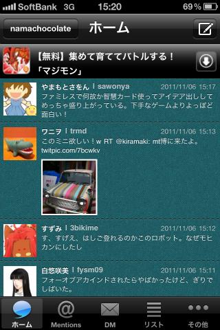TweetATOK01