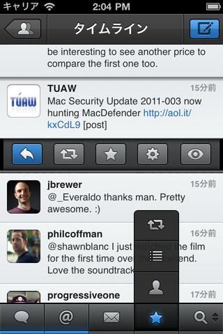 Tweetbot01