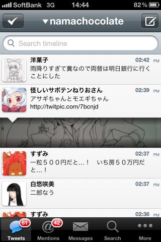 Tweetingslite01