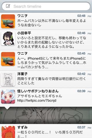 Tweetingslite03