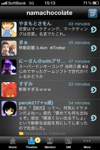 TwitMon01
