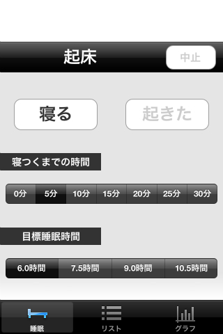 good_app05