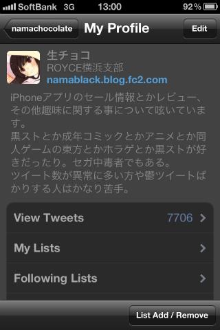 good_app14