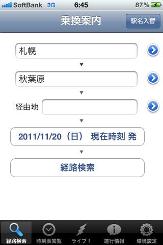 good_app15