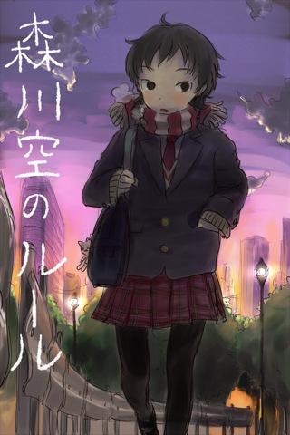 morikawa01