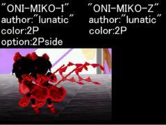 onimikos.jpg