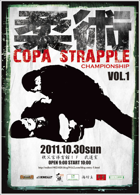 COPA-STRAPPLE-2.jpg