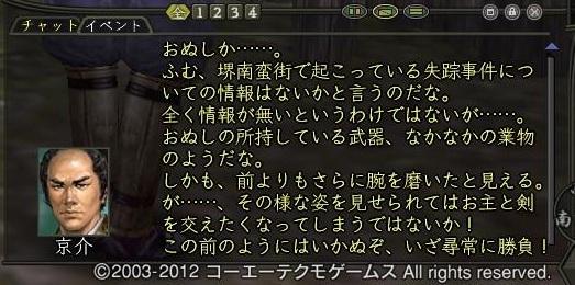 2013012501.jpg