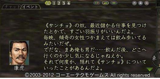 2013012703.jpg