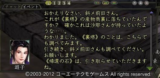 2013012806.jpg