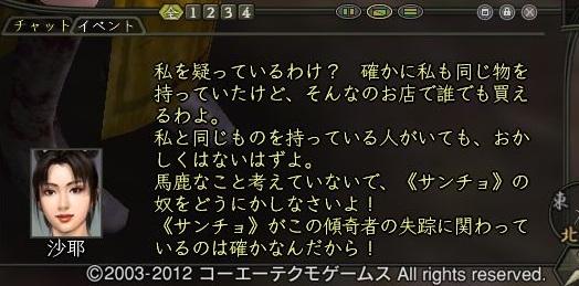 2013012901.jpg