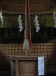 愛宕神社-若宮・奥宮(京都)13