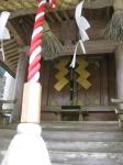 愛宕神社-若宮・奥宮(京都)28