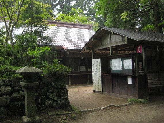 愛宕神社・慶後社と好庵社05