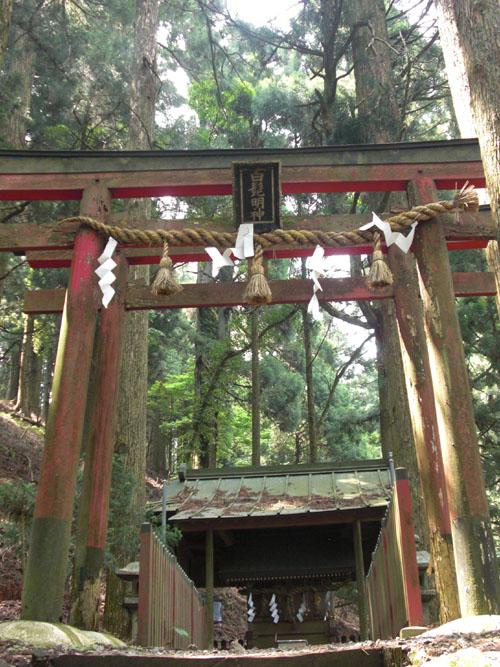 愛宕山・白髭神社04