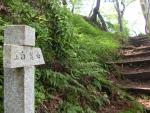 愛宕山・白髭神社17