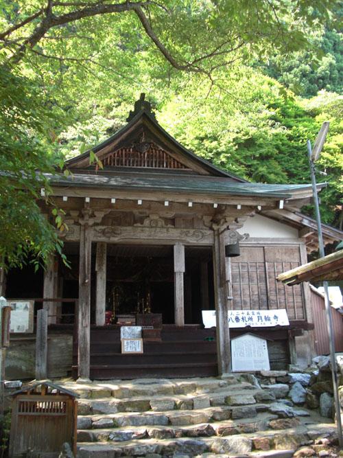 愛宕山下山と月輪寺15