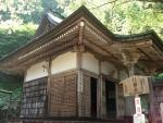 愛宕山下山と月輪寺13