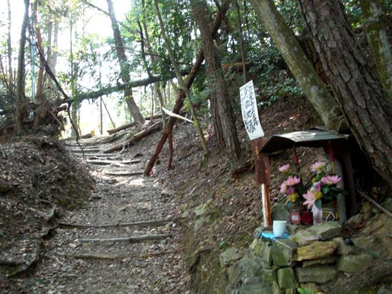愛宕山下山と月輪寺21
