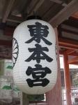 日吉・東本宮07