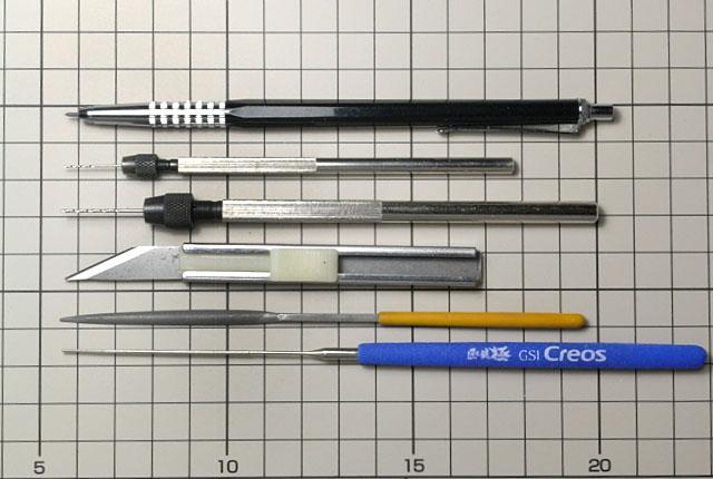 3120 工具 640×430