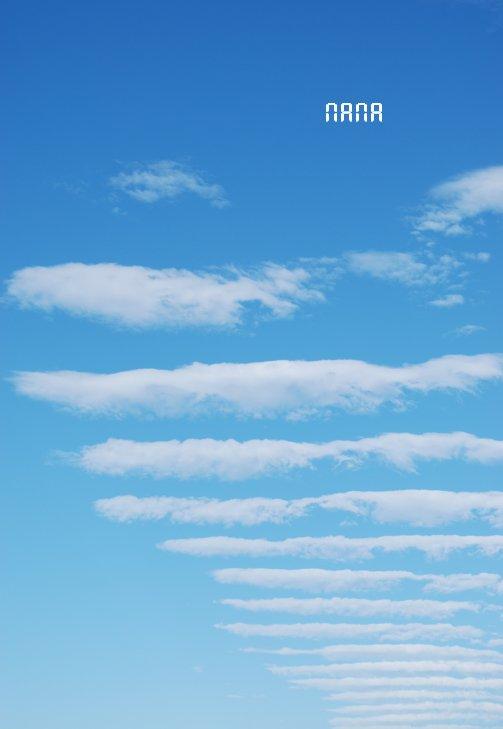sky15-6.jpg