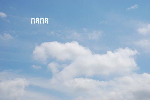 sky15-9.jpg