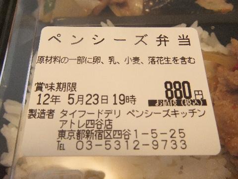 DSCF0141_20130322055350.jpg