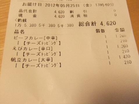 DSCF0214_20130322065227.jpg