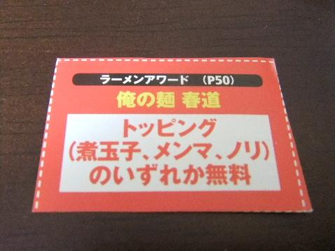 DSCF0572_20130329080128.jpg